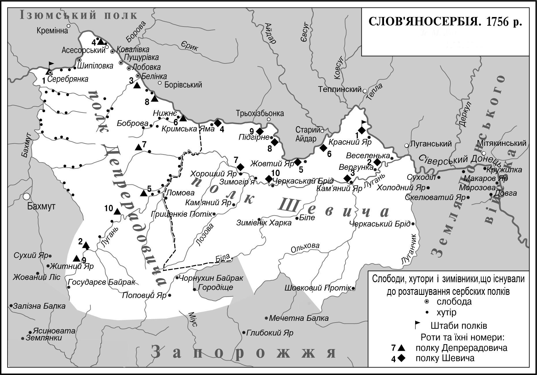 Карта Верхнеднепровского Уезда С Обозначением Колодцев
