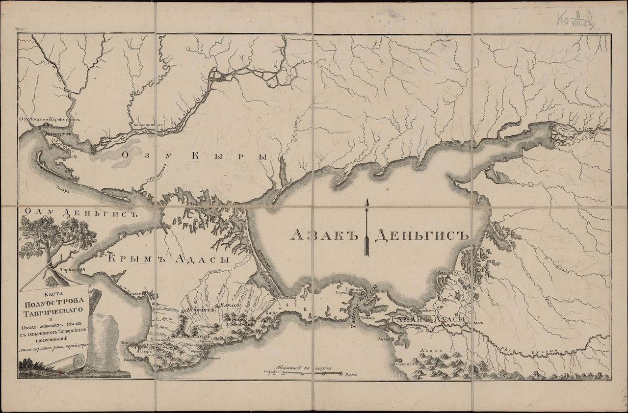 http://papacoma.narod.ru/maps/maps-images2/tatar_nazvaniya_19c.jpg